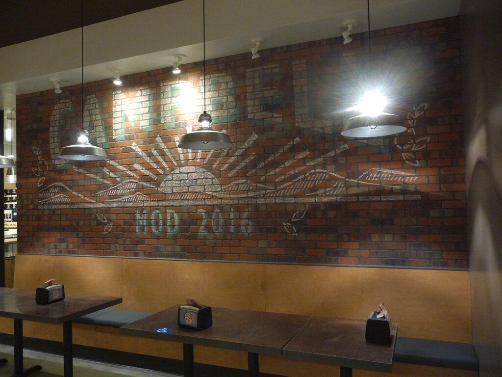Campbell custom restaurant sign mod pizza