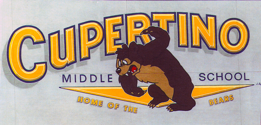 Cupertino school signs middle bears mascot wall