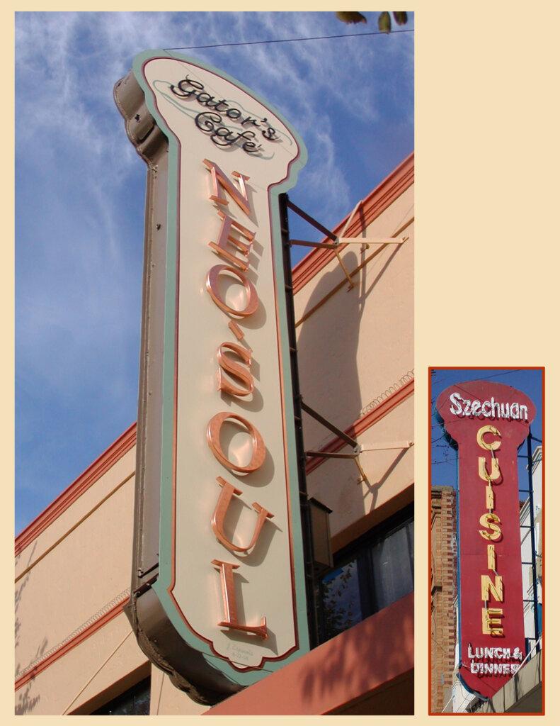 San Mateo custom restaurant sign gators cafe neo soul