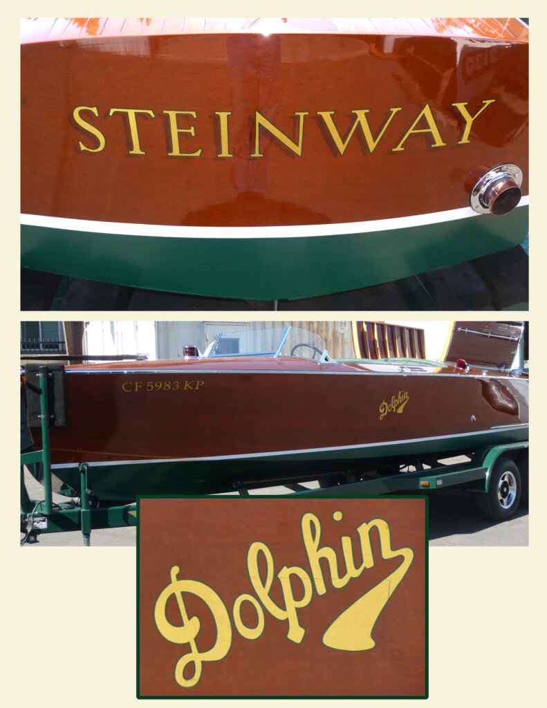 custom boat transom steinway california