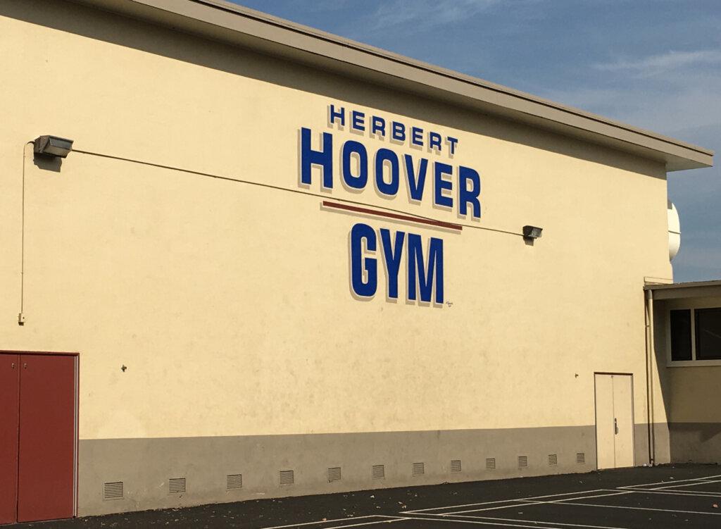 custom school signs San Jose hoover gym exterior lot